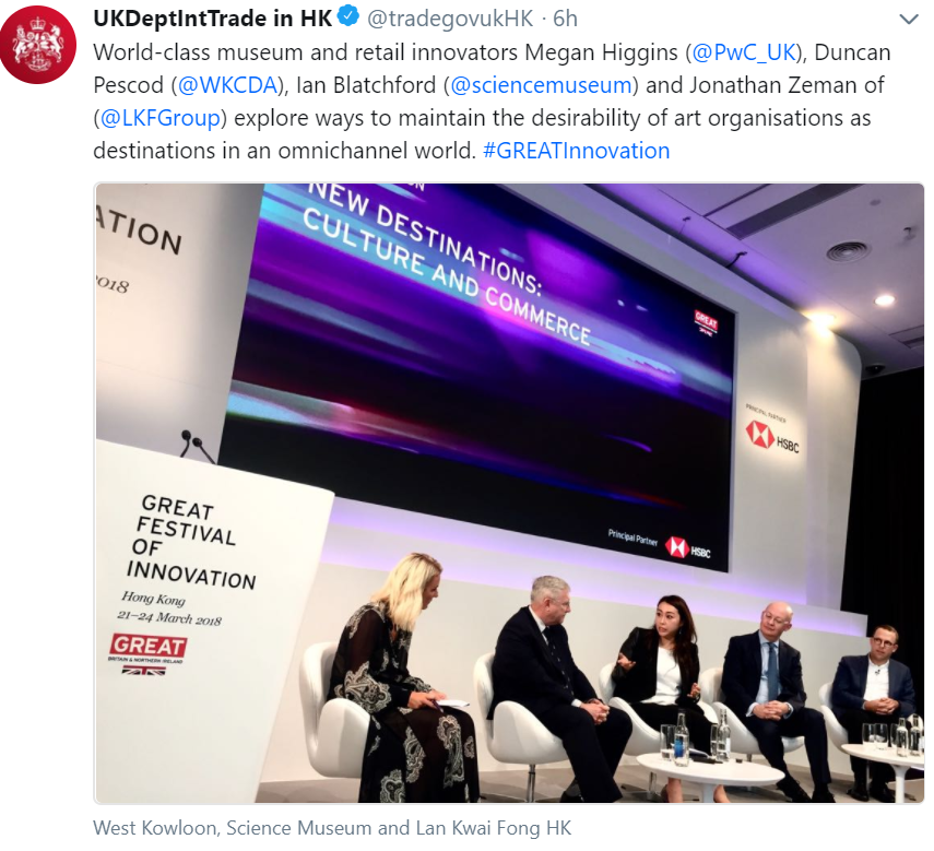 great-festival-of-innovation-hong-kong-department-of-trade-and-industtry-liam-fox-kelly-england-prehn(1)