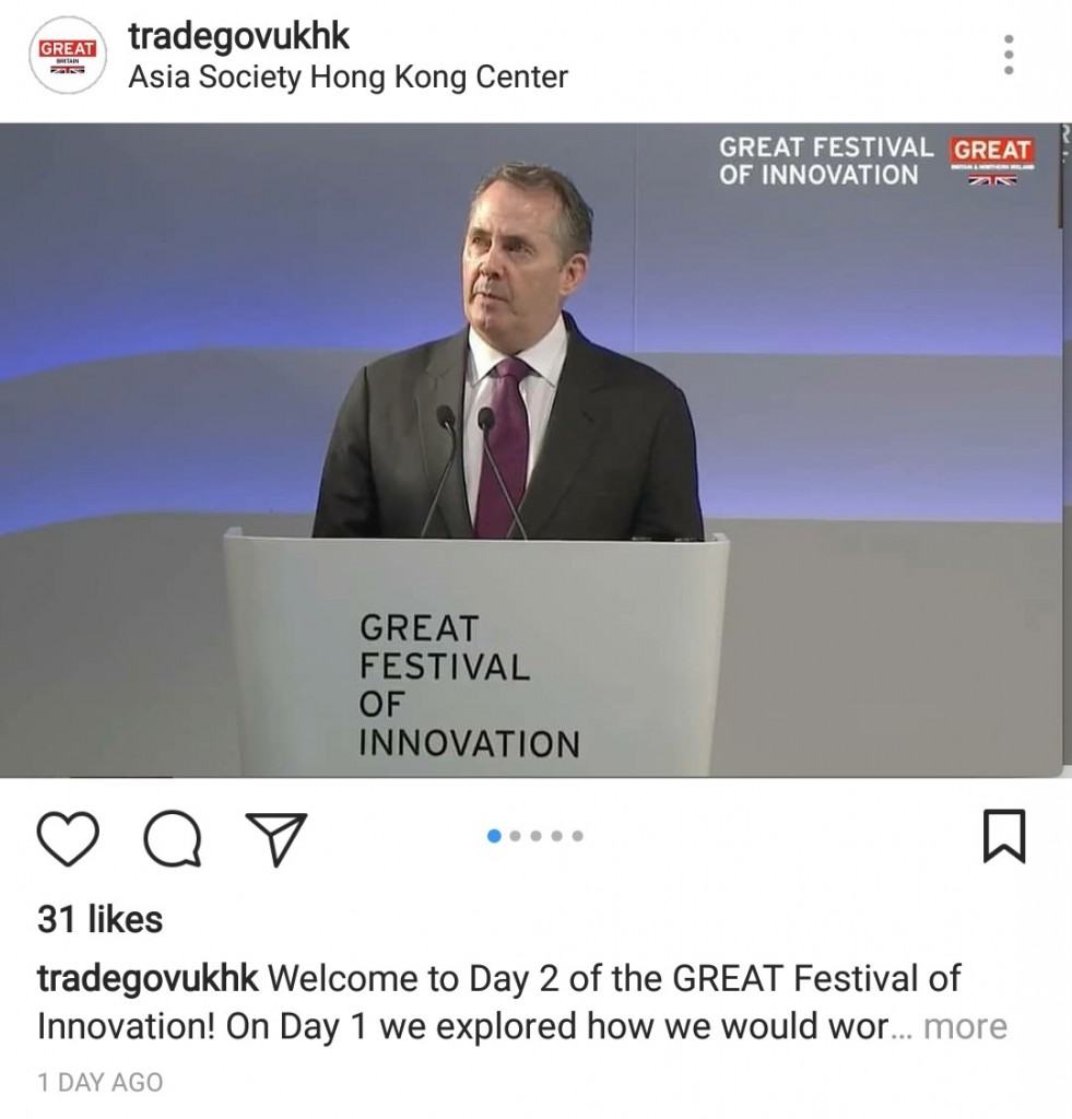 great-festival-of-innovation-hong-kong-department-of-trade-and-industtry-liam-fox-kelly-england-prehn(19)